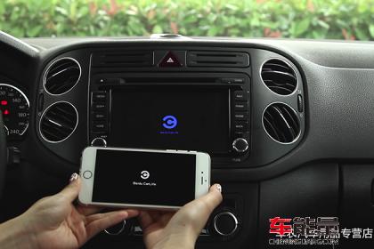 飞歌安卓导航智能车机与百度carlife下载安装及使用体验