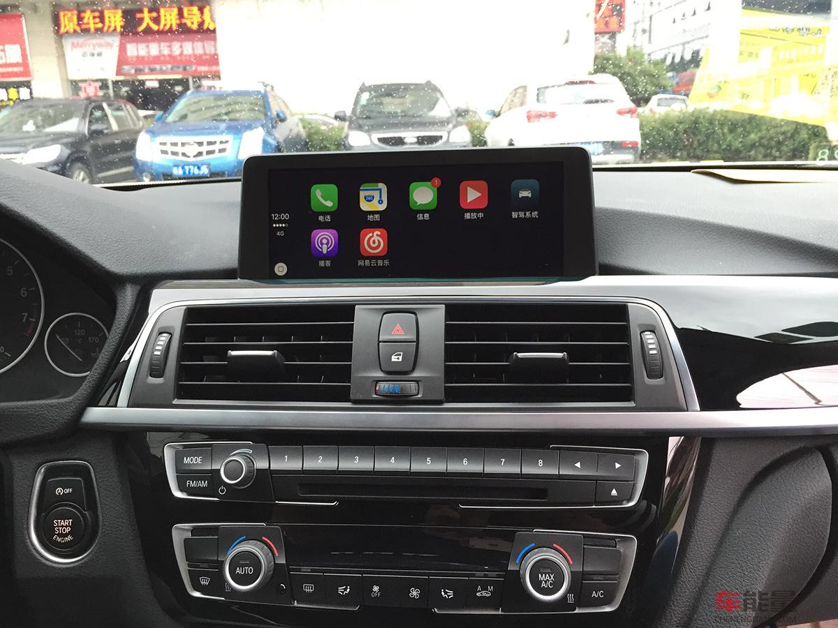 宝马3系NBT主机升级智能系统,高德地图,语音声控,苹果carplay