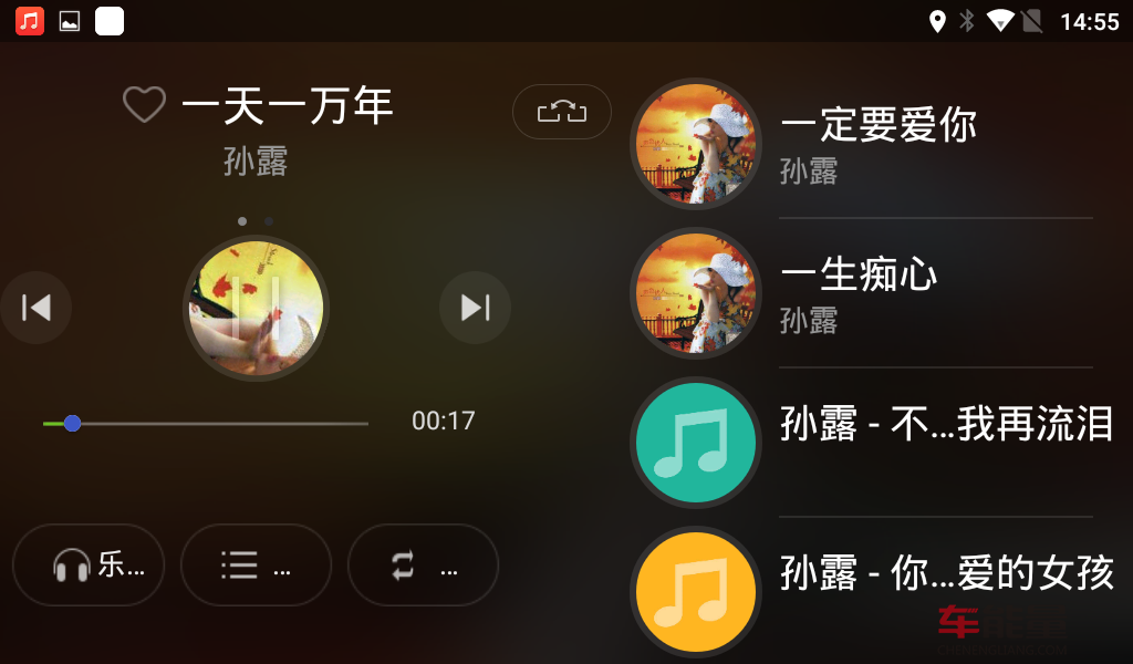 Screenshot_2017-11-22-14-55-32.png