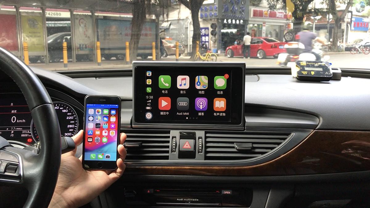 奥迪A6L升级苹果无线carplay使用演示