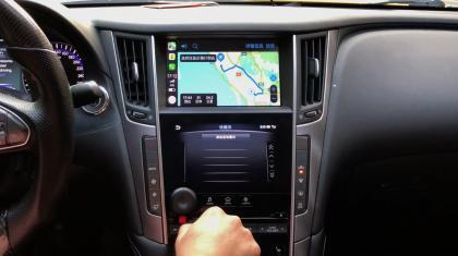 英菲尼迪Q50车系升级carplay系统演示-0005.jpg