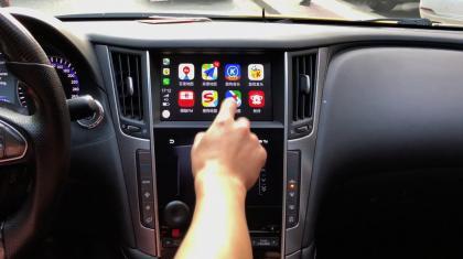 英菲尼迪Q50车系升级carplay系统演示-0009.jpg