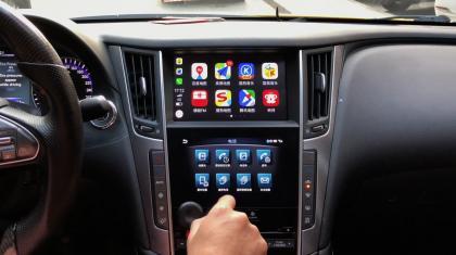 英菲尼迪Q50升级无线CarPlay系统,治好了我开车用手机的困难症