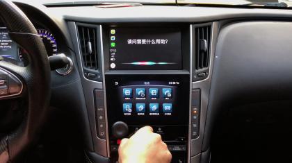 英菲尼迪Q50车系升级carplay系统演示-0004.jpg