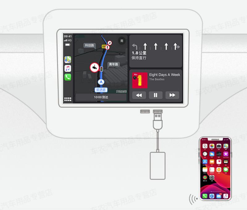 安卓车机CarPlay应用程序驱动ALink软件下载