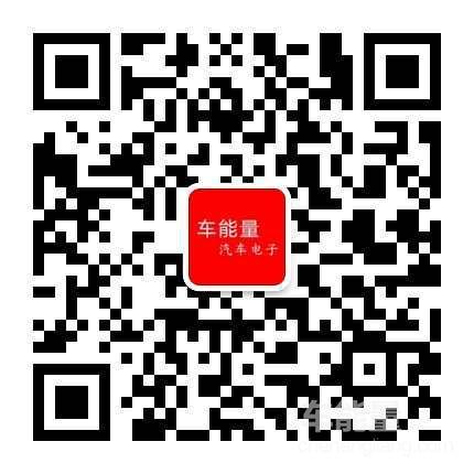 【车能量巨献】飞歌官方正版凯立德2015春季版3521J0N安卓版和WinCE版本升级
